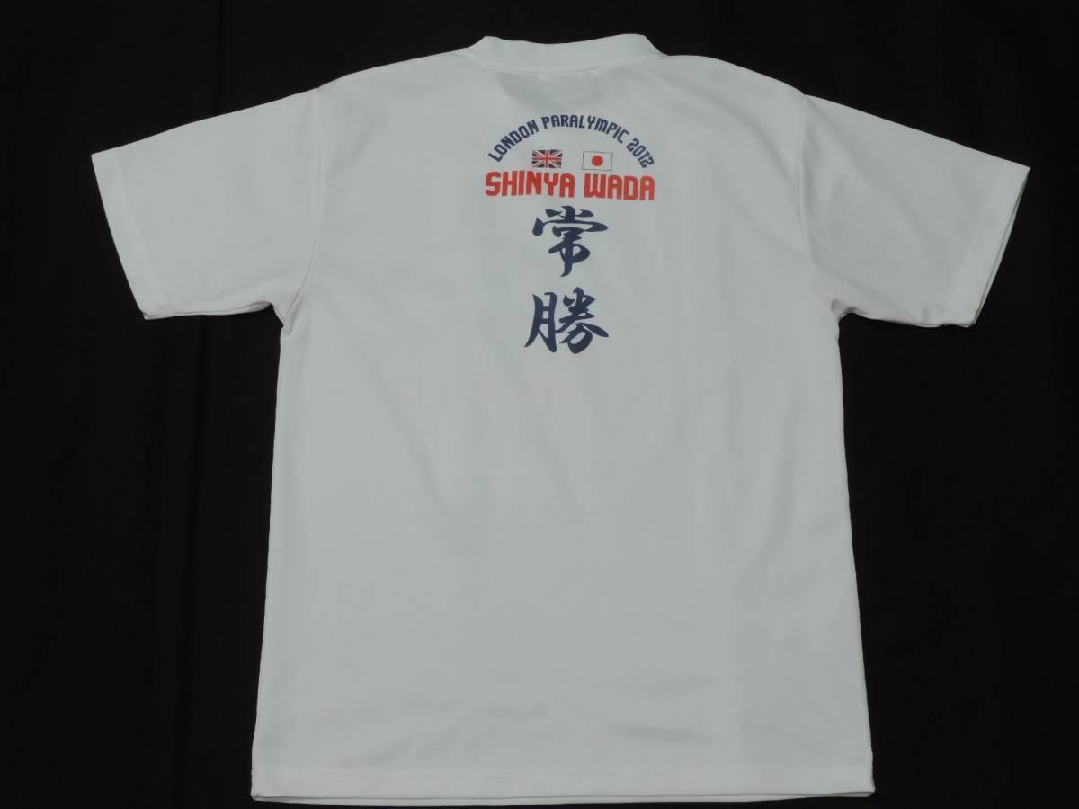 ☆メンズ☆ロンドンパラリンピック2012バック常勝プリント半袖Tシャツ☆Mサイズ_画像3