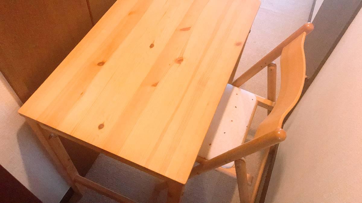無印良品 折りたたみ テーブル・椅子セット(パイン材テーブル・折りたたみ式 幅80