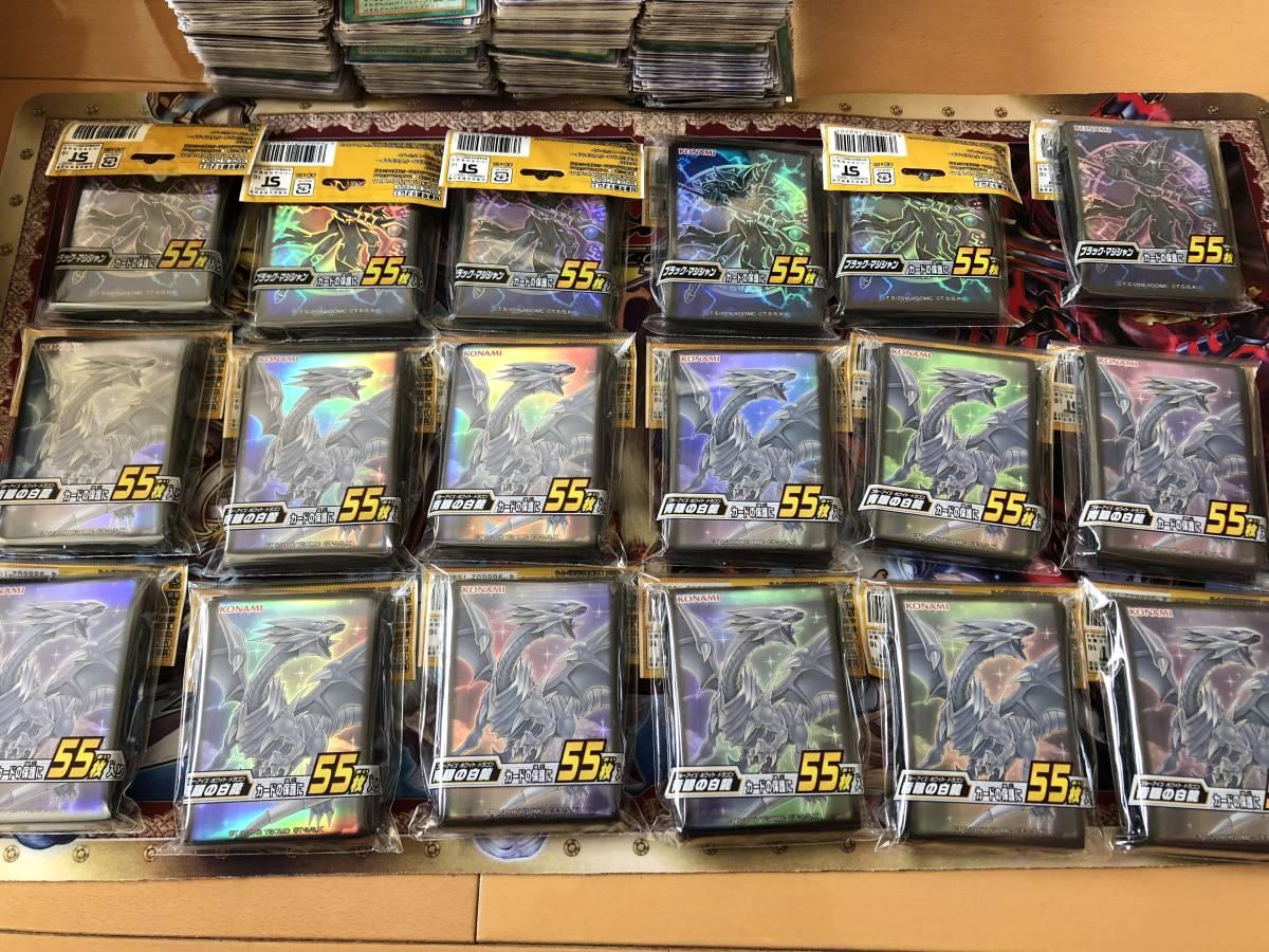1円~ 遊戯王 大量まとめ売り! 総重量約100kg 総枚数約5万枚 スーパーレア以上 2000枚 引退 初期 2期のカード約10000枚 処分 青眼の白龍_画像7
