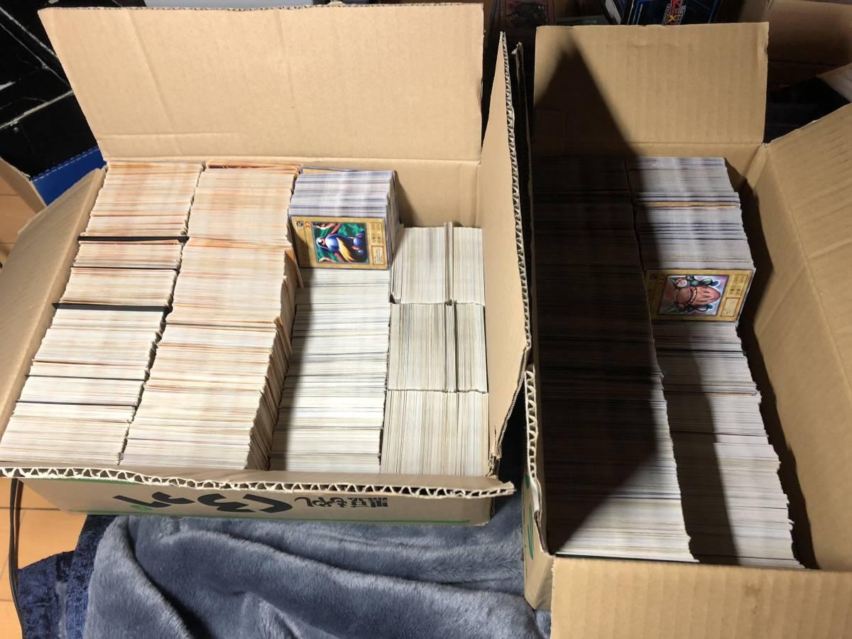1円~ 遊戯王 大量まとめ売り! 総重量約100kg 総枚数約5万枚 スーパーレア以上 2000枚 引退 初期 2期のカード約10000枚 処分 青眼の白龍_画像8