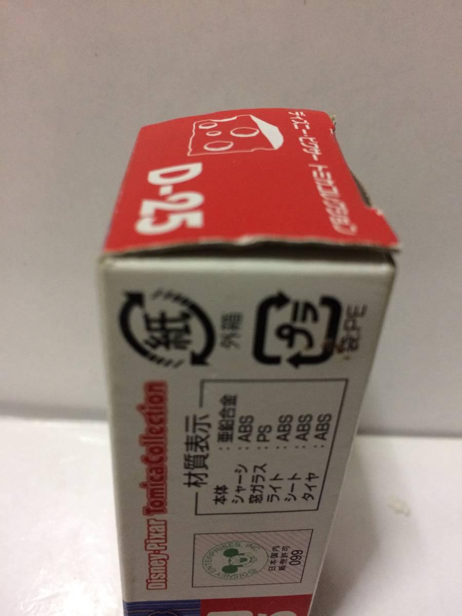 トミカ ディズニー トミカコレクション D-25 三菱 i レミーのおいしいレストラン R_箱に擦れが有ります。