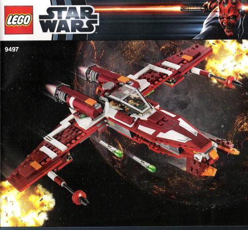 LEGO 9497 レゴブロックスター・ウォーズ廃盤品