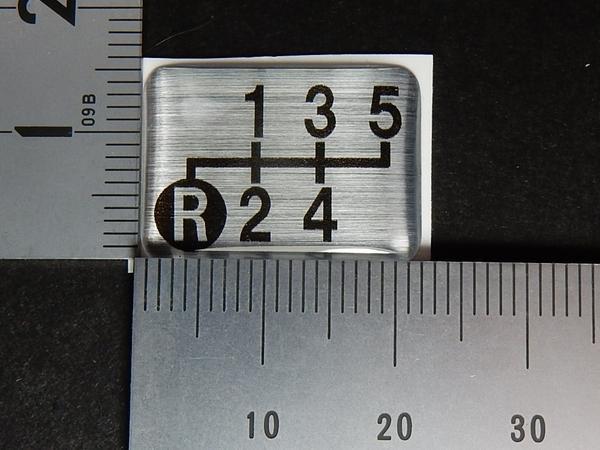 Tuningfan シフトパターン エンブレム 左下R 5速MT車用 5MT ブルーテック キャンター 三菱ふそう ステッカー プレート バッジ 日本製_画像5