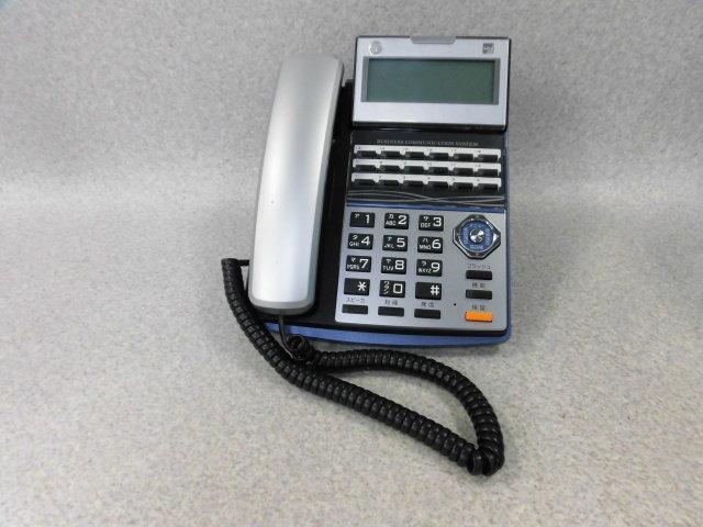 /・保証有 C★15655★TD710(K) サクサ SAXA プラティア PLATIA 多機能電話機 中古ビジネスホン 領収書発行可能 同梱可 仰天価格 16年製_画像2