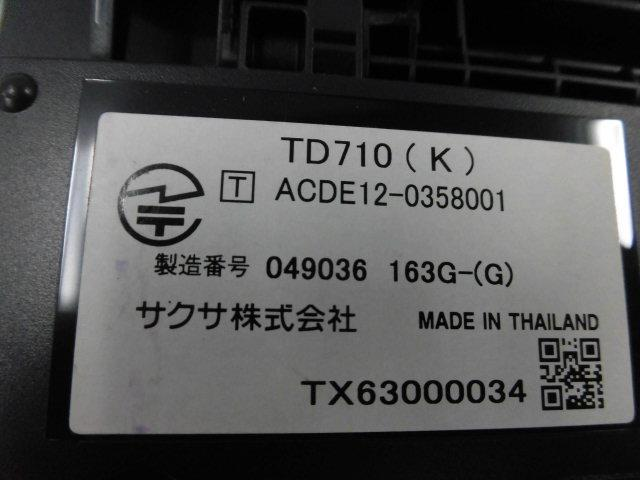 /・保証有 C★15655★TD710(K) サクサ SAXA プラティア PLATIA 多機能電話機 中古ビジネスホン 領収書発行可能 同梱可 仰天価格 16年製_画像3