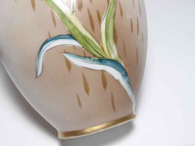 NORITAKE ノリタケ 花瓶 M-NIPPON印 1910年-1921年頃 中古 N193_画像9