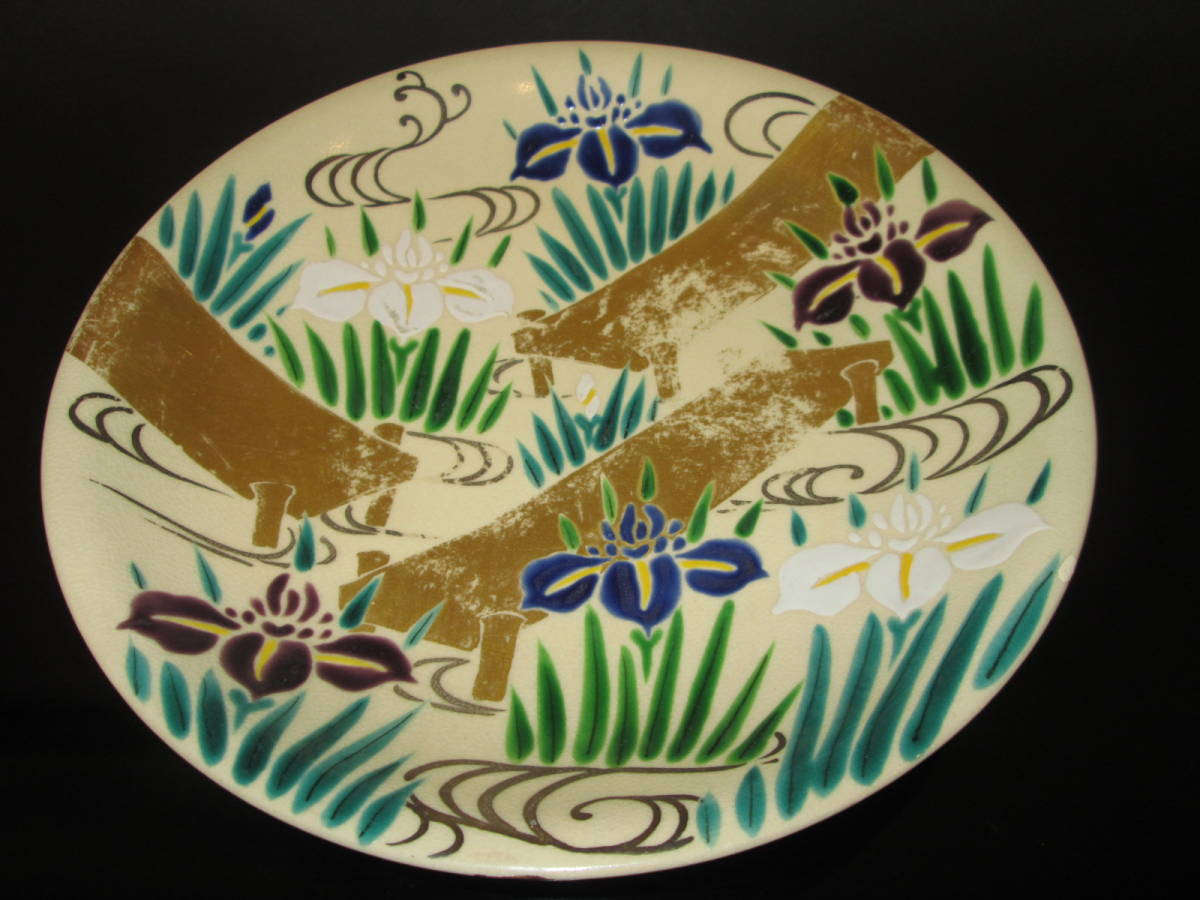 京焼■光琳写■金彩杜若八つ橋文様大皿■陶印入■茶道具■