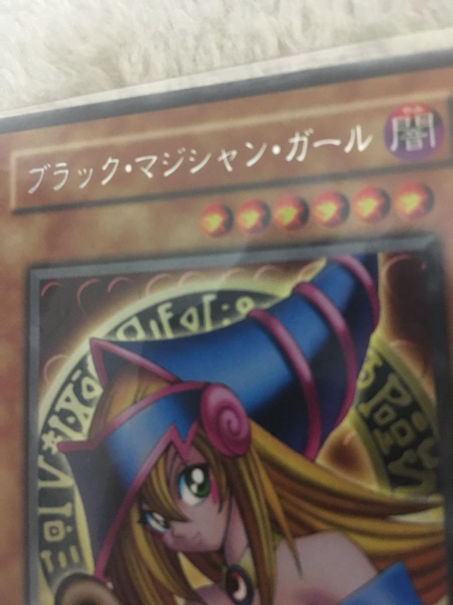 遊戯王 ブラック・マジシャン・ガール G3-11_画像2
