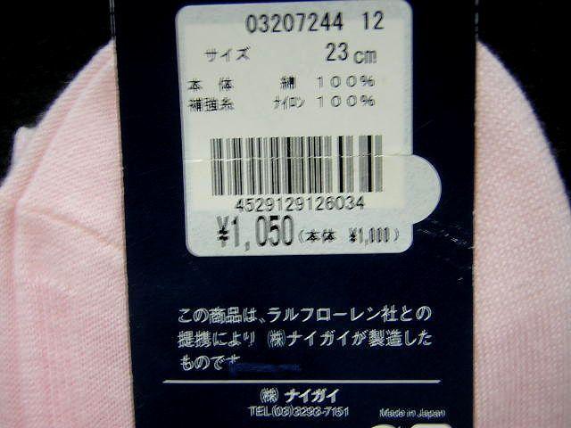 タグ付き・未使用◆ラルフローレン/靴下ソックス23cm1,050円ピンク_画像8