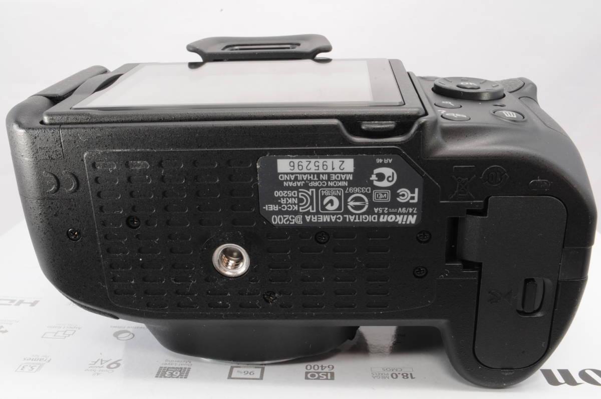 wifi sd 8G 新品級 NIKON ニコン D5200 18-55mm 3.5-5.6G G II VR 手振れ補正!_画像5