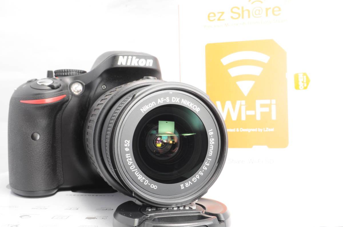 wifi sd 8G 新品級 NIKON ニコン D5200 18-55mm 3.5-5.6G G II VR 手振れ補正!_画像8