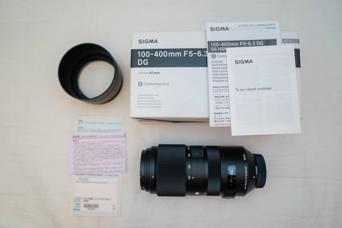 シグマ 100-400mm F5-6.3 DG OS HSM Contemporary ニコン用 Fマウント 美品 ☆ ライトバズーカ 望遠レンズ SIGMA Nikon
