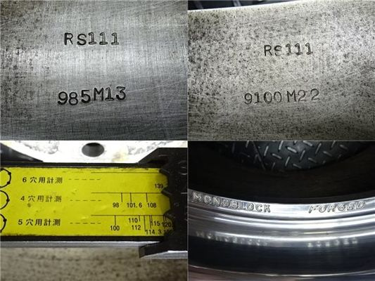 ●HYPER FORGED ハイパーフォージド RS111 鍛造 19インチ 8.5J +13 10J +22 PCD 120 5H ポリッシュ BMW E60 E61 F10 5シリーズ E92 M3_画像2