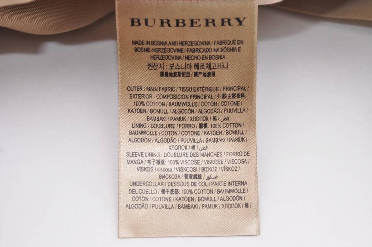 N070 新品 正規 BURBERRY BRIT バーバリー ブリット トレンチコート アウター コットンギャバジン ベージュ US02 XSサイズ_画像5