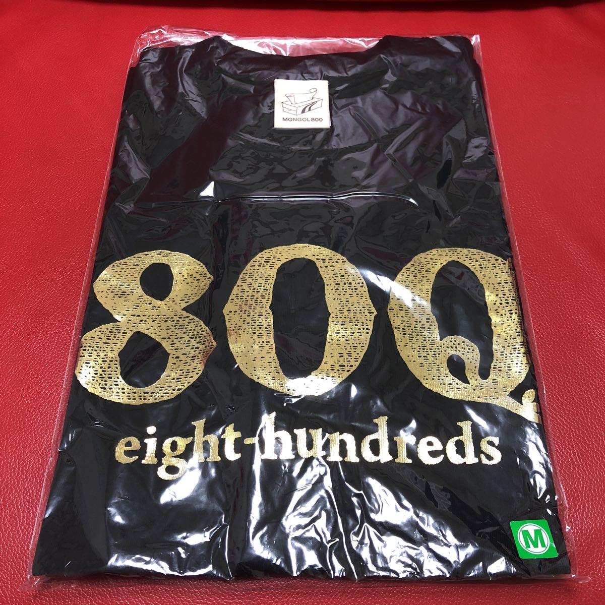 MONGOL 800 Tシャツ 新品未開封品 Mサイズ モンパチ モンゴル800 武道館_画像1