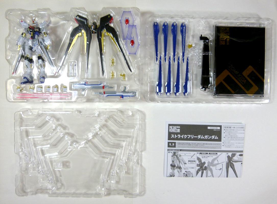 【中古】METAL ROBOT魂 ストライクフリーダムガンダム_画像4
