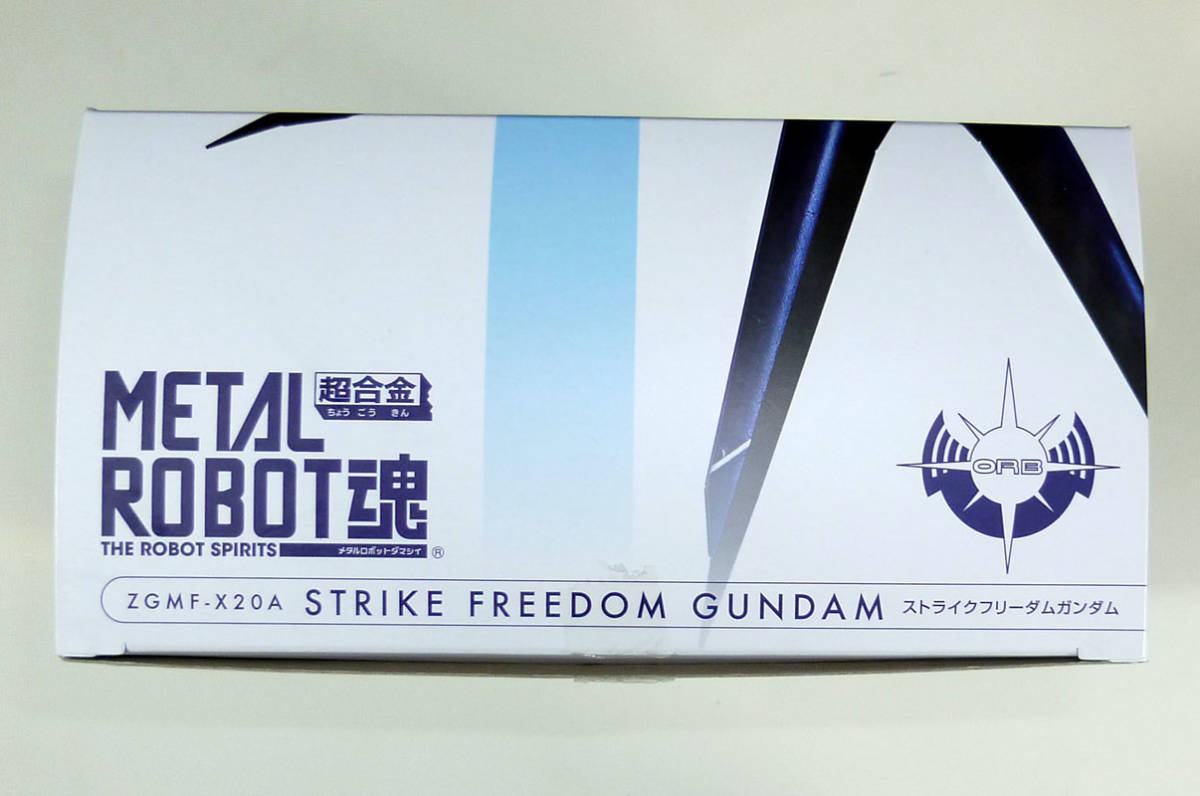 【中古】METAL ROBOT魂 ストライクフリーダムガンダム_画像3