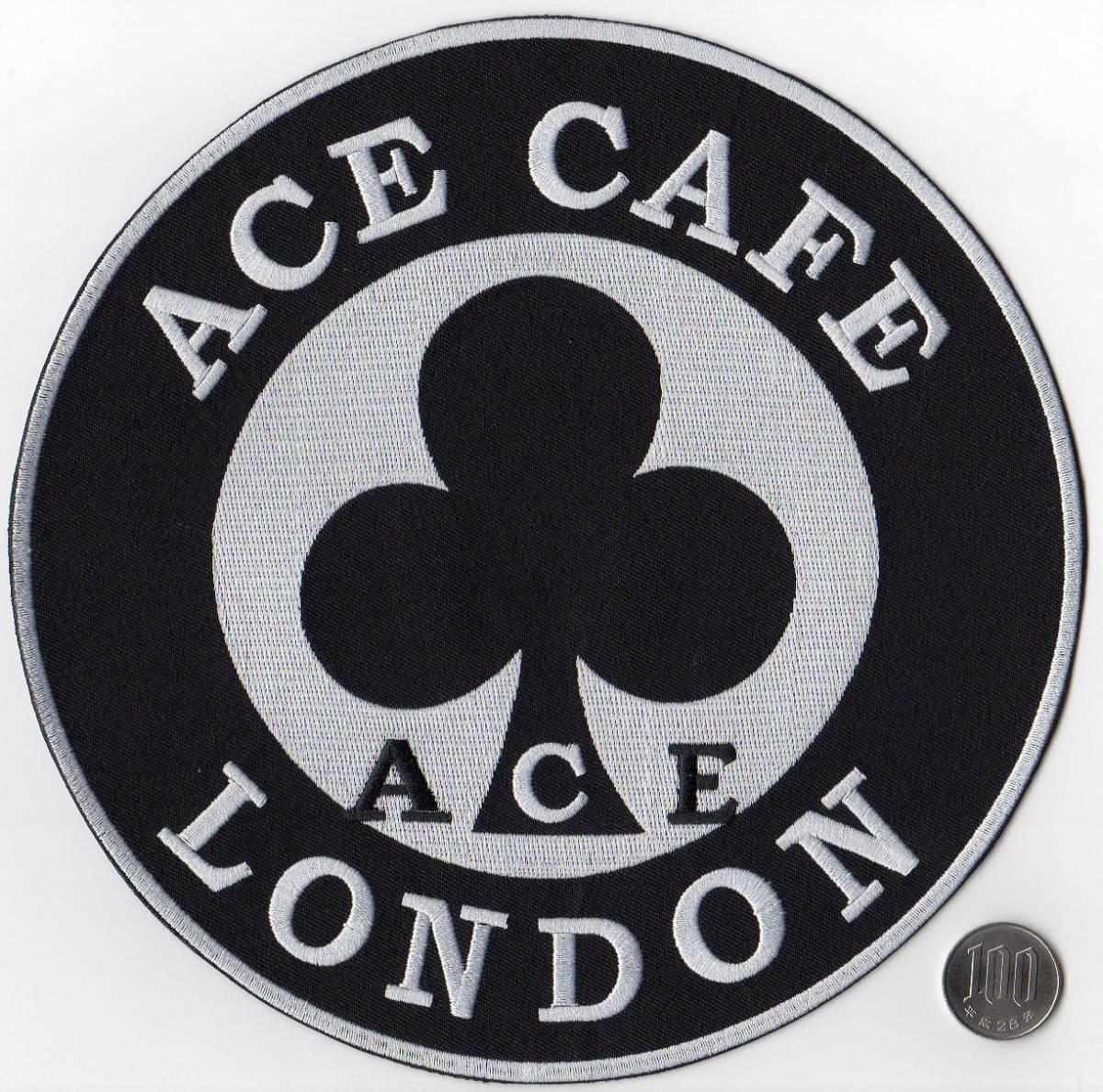 刺繍ワッペン★ ACE CAFE LONDON 1 エースカフェ 特大サイズ 1円スタート!!