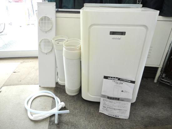 TOYOTOMI/トヨトミ スポット冷暖エアコン TAD-22CW クーラーヒーター 2012年製