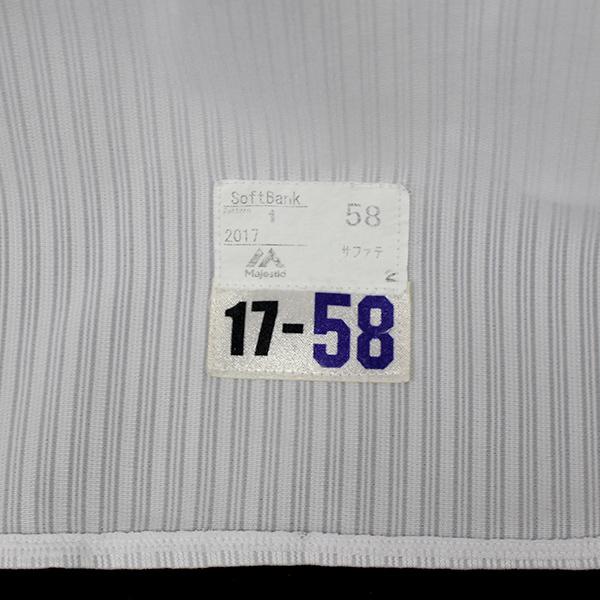 [チャリティ]福岡ソフトバンクホークス サファテ投手 ユニフォーム_画像4