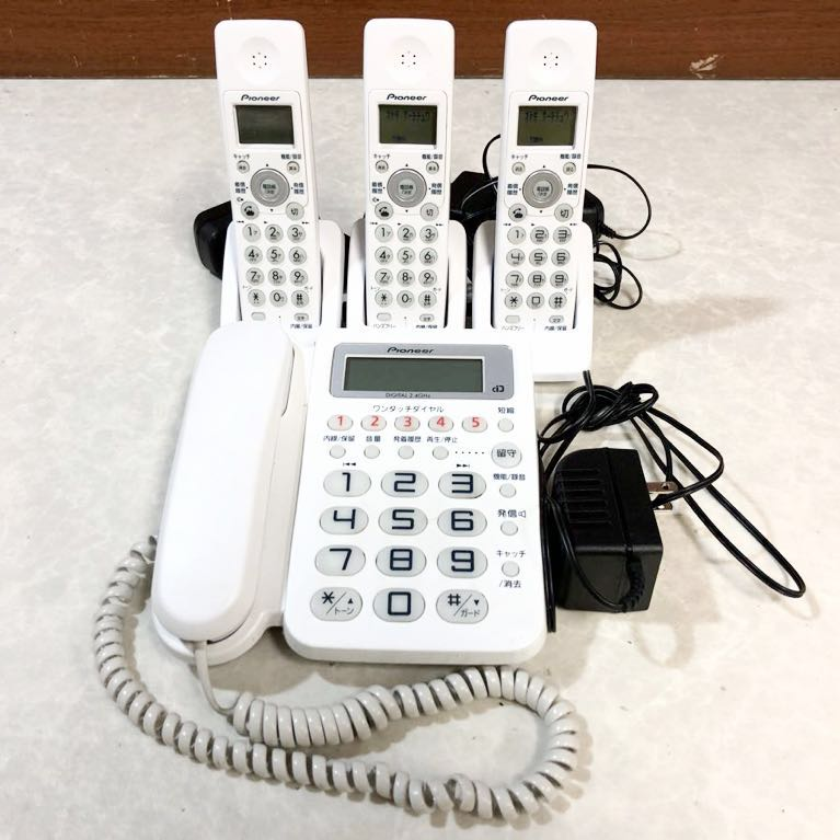 1 jpy Pioneer Pioneer digital cordless telephone machine cordless handset 3 pcs attaching parent machine TF-VD2200-W cordless handset TF-DK125-W 2 pcs TF-DK220-W outright sales