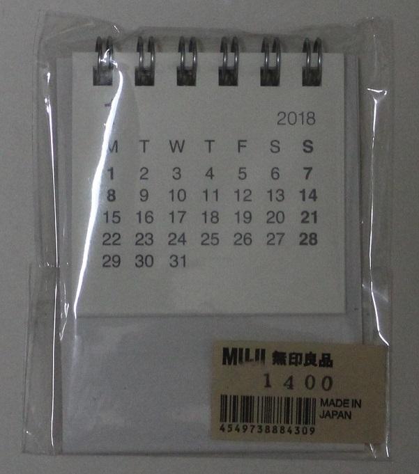 送料無料☆ 即決 ☆ 無印良品 バガスペーパー デスクトップミニカレンダー 2018 新品 (