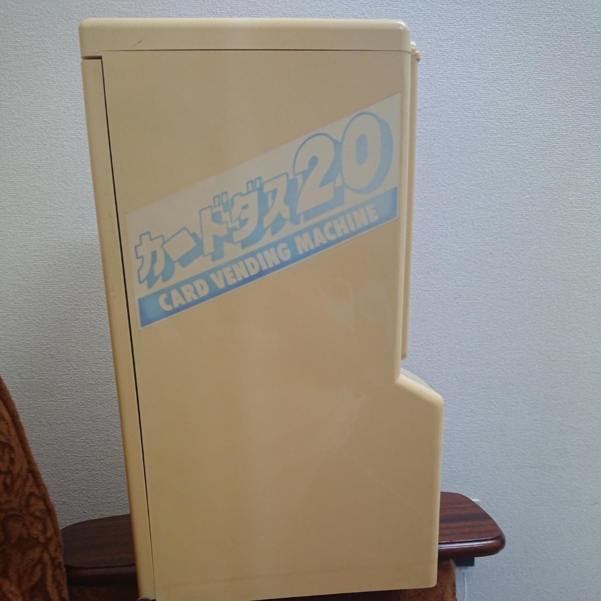 ■1円~ バンダイ カードダス20 1988年製 本体 可動品 台紙は クレヨンしんちゃん part3 発送はゆうパック120_画像6