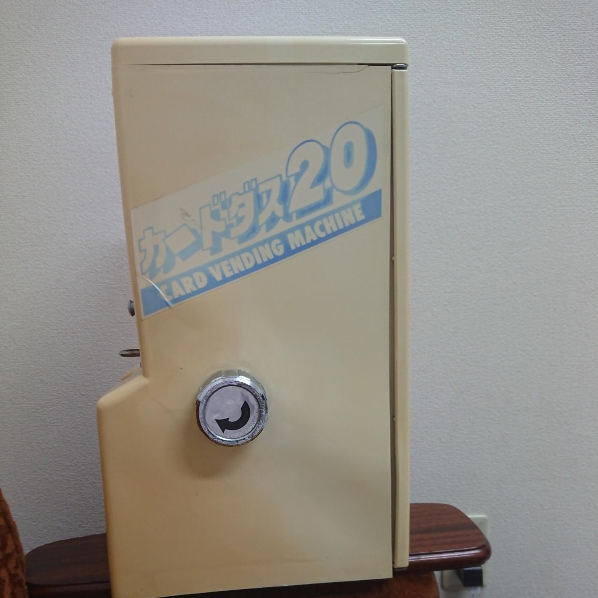 ■1円~ バンダイ カードダス20 1988年製 本体 可動品 台紙は クレヨンしんちゃん part3 発送はゆうパック120_画像4