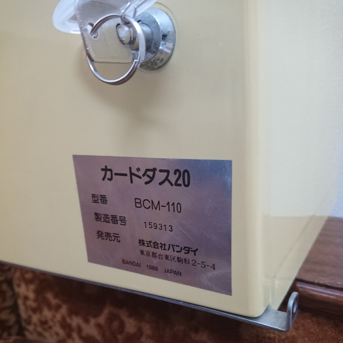 ■1円~ バンダイ カードダス20 1988年製 本体 可動品 台紙は クレヨンしんちゃん part3 発送はゆうパック120_画像10