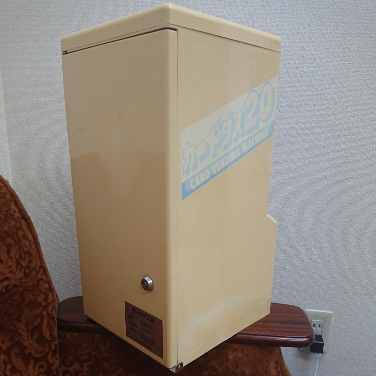 ■1円~ ラスト1 バンダイ カードダス20 1988年製 本体 可動品 台紙なし 鍵はマスターをお付けします 発送はゆうパック120_画像4