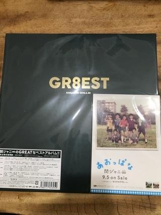 関ジャニ∞ GR8EST(完全限定豪華盤)(2CD+2DVD)(ポスターポストカードセット(20枚付)新品同様 アプリ未使用