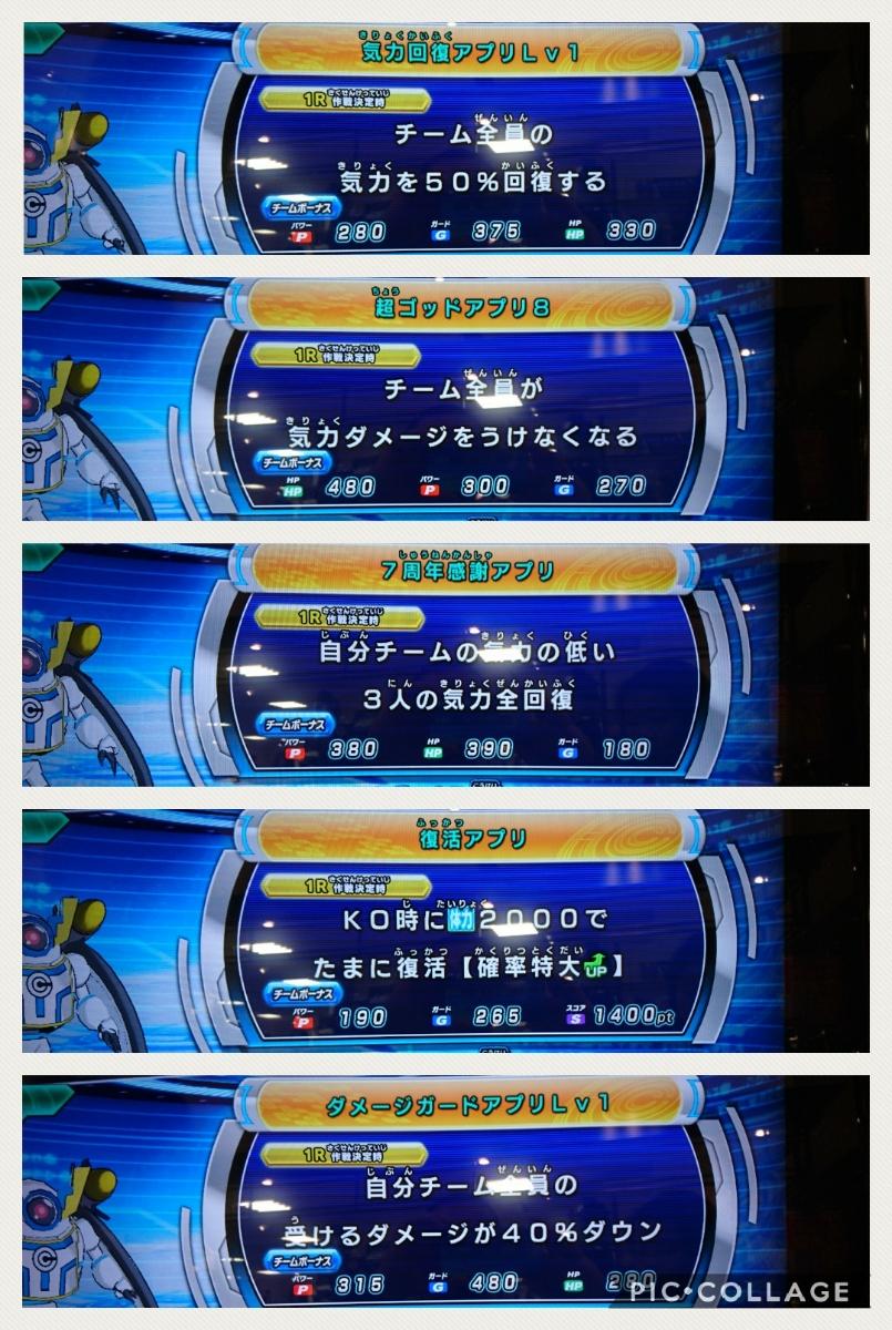 スーパードラゴンボールヒーローズ ライセンス アバター サイヤ人女_画像2