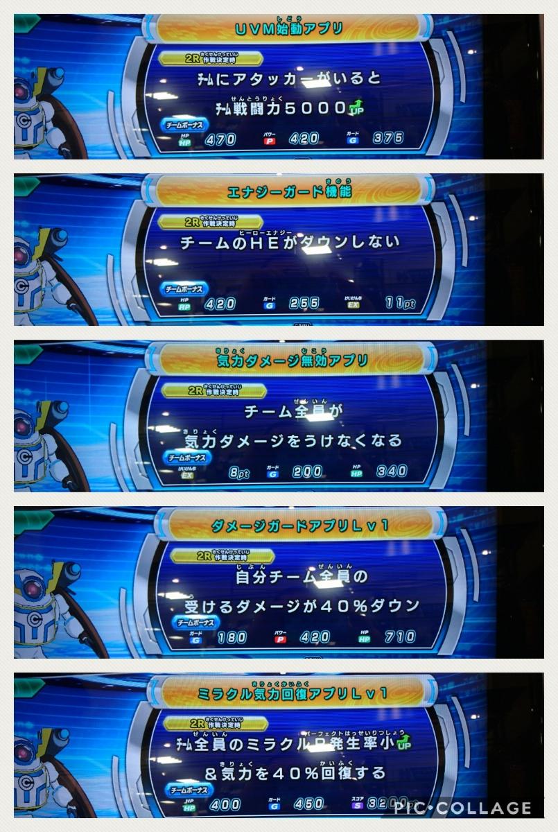 スーパードラゴンボールヒーローズ ライセンス アバター サイヤ人女_画像3