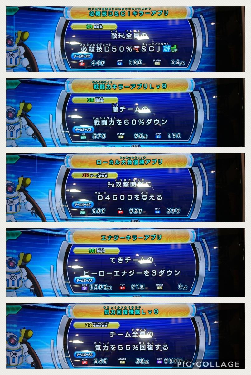 スーパードラゴンボールヒーローズ ライセンス アバター サイヤ人女_画像4