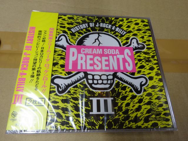 新品 CREAM SODA PRESENT 3 PRESENTS クリームソーダプレゼンツ3 CD MAGIC BLACK CATS BLUE ANGEL ブラックキャッツ ブルーエンジェル_画像1