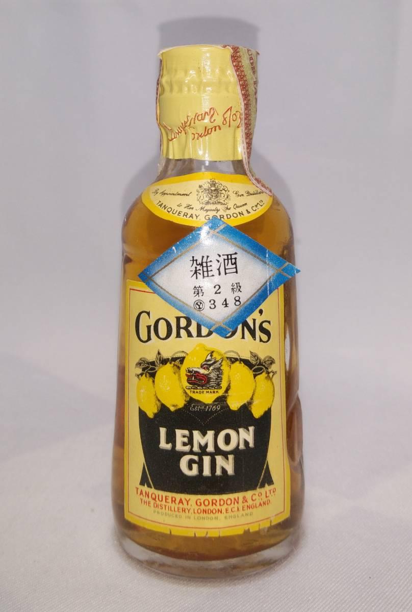 ★送料無料【ティンキャップ TIN CAP】雑酒 GORDON'S LEMON GIN ゴードン レモン ジン 34度以上 エキス分5%以上 60ml