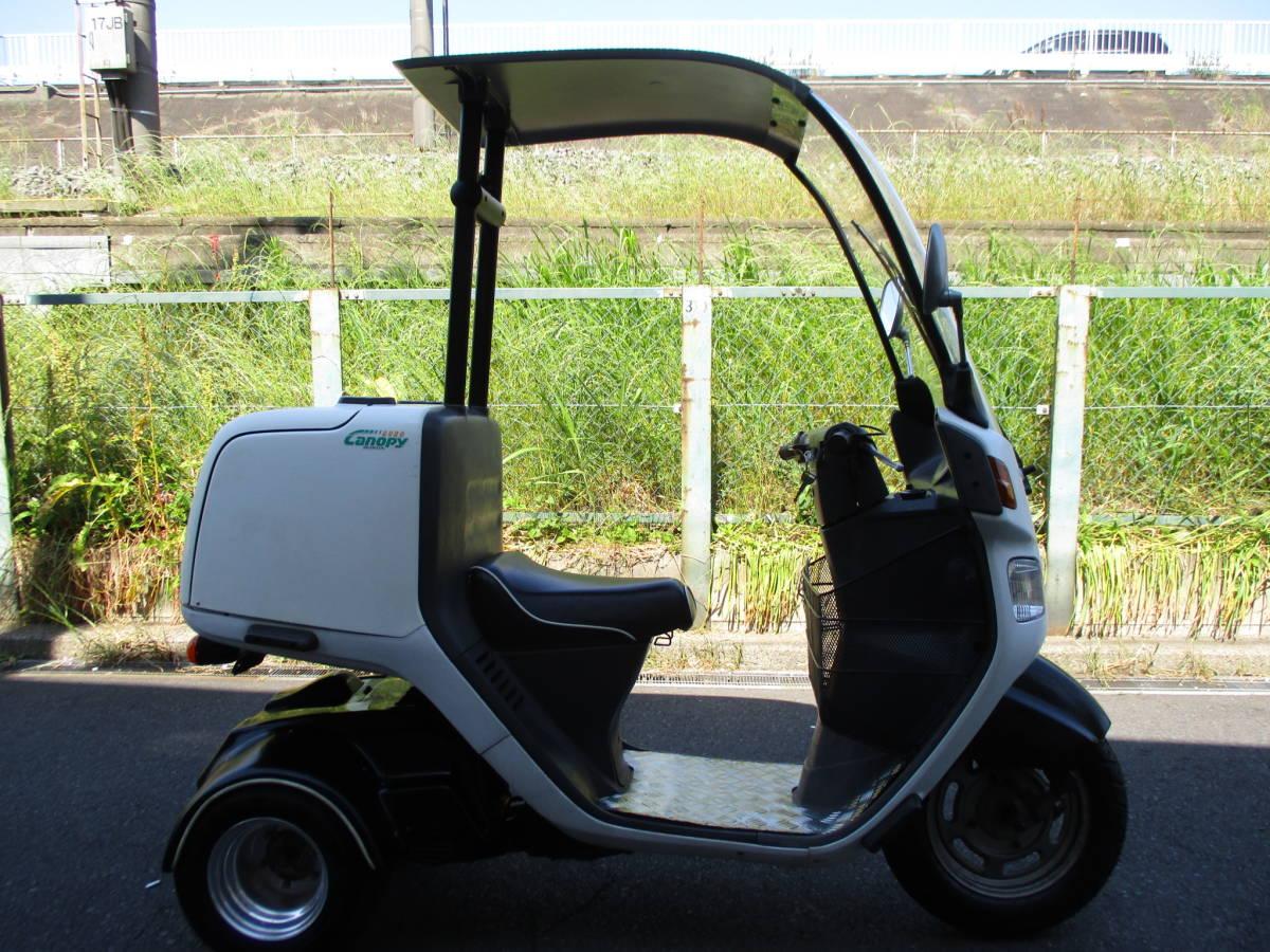 1スタ 東京発 ジャイロキャノピー50 TA02 2スト後期型 公認ミニカー登録 GYRO Canopy 純正グリップヒーター付