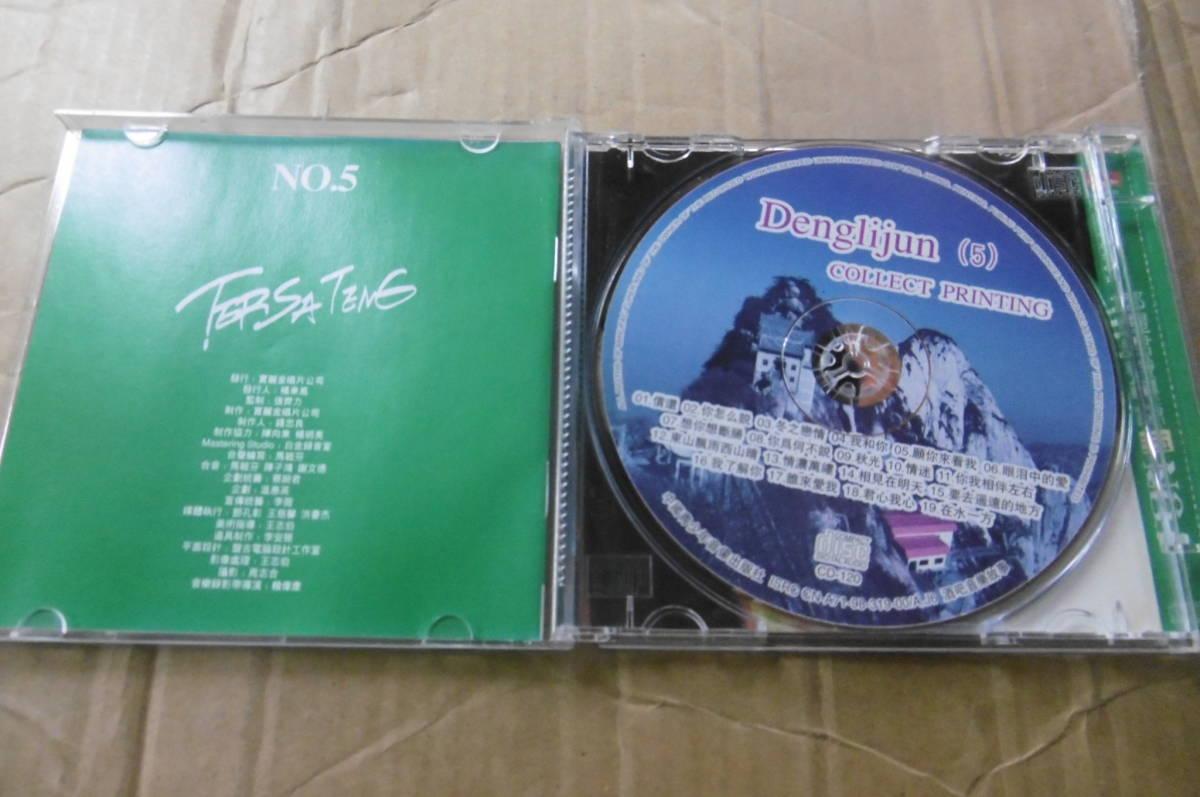 鄧麗君 テレサ・テン - CD-120_画像2