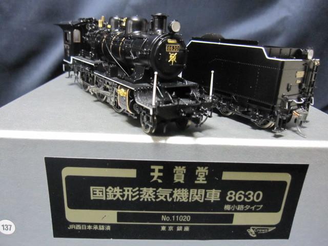天賞堂完成品 国鉄形蒸気機関車 8630 梅小路タイプ_画像10