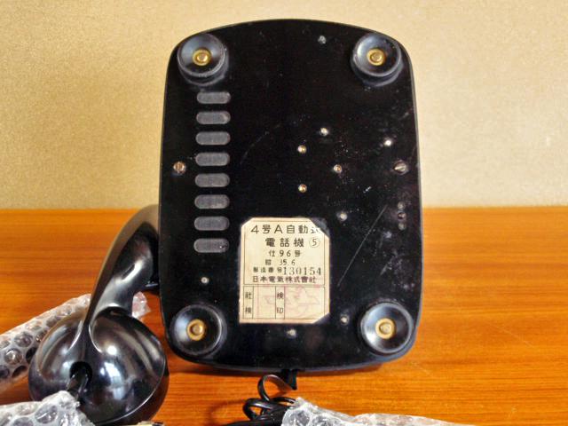 ●昭和の4号黒電話●整備済み 光回線可/モジュラーケーブル延長可(アダプター付き) 昭和35年_画像3