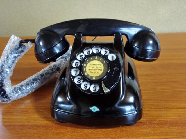 ●昭和の4号黒電話●整備済み 光回線可/モジュラーケーブル延長可(アダプター付き) 昭和35年