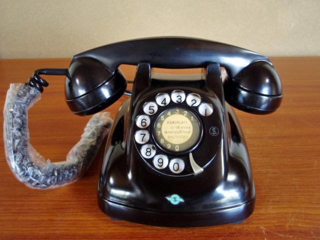 ■昭和の4号黒電話■整備済み 光回線可/モジュラーケーブル延長可 昭和38年