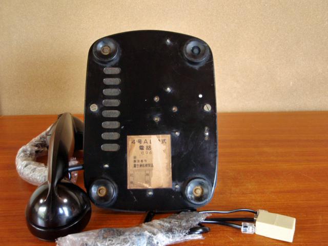 ■昭和の4号黒電話■整備済み 光回線可/モジュラーケーブル延長可 昭和38年_画像3
