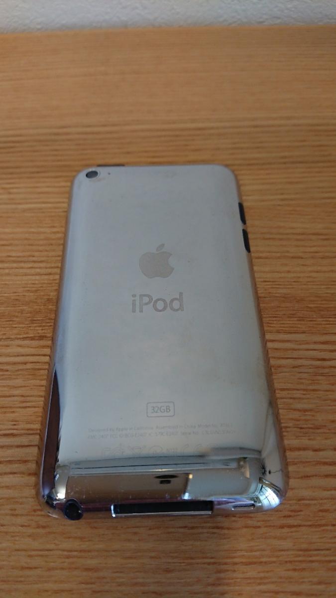 中古動作品 iPod touch( 第4世代 MD058J/A 32GB ホワイト)おまけ付き_画像2