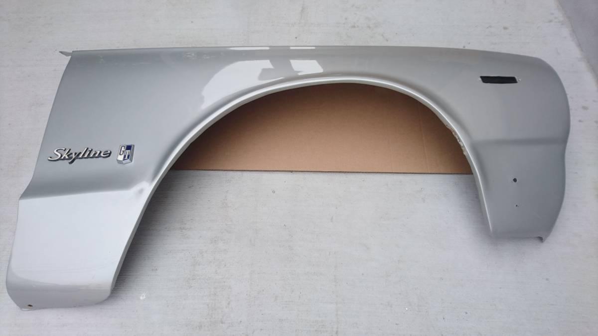 ハコスカ フロントフェンダー 右側 ジャンク品 GC10 KGC10 箱スカ 当時物 純正品 スカG