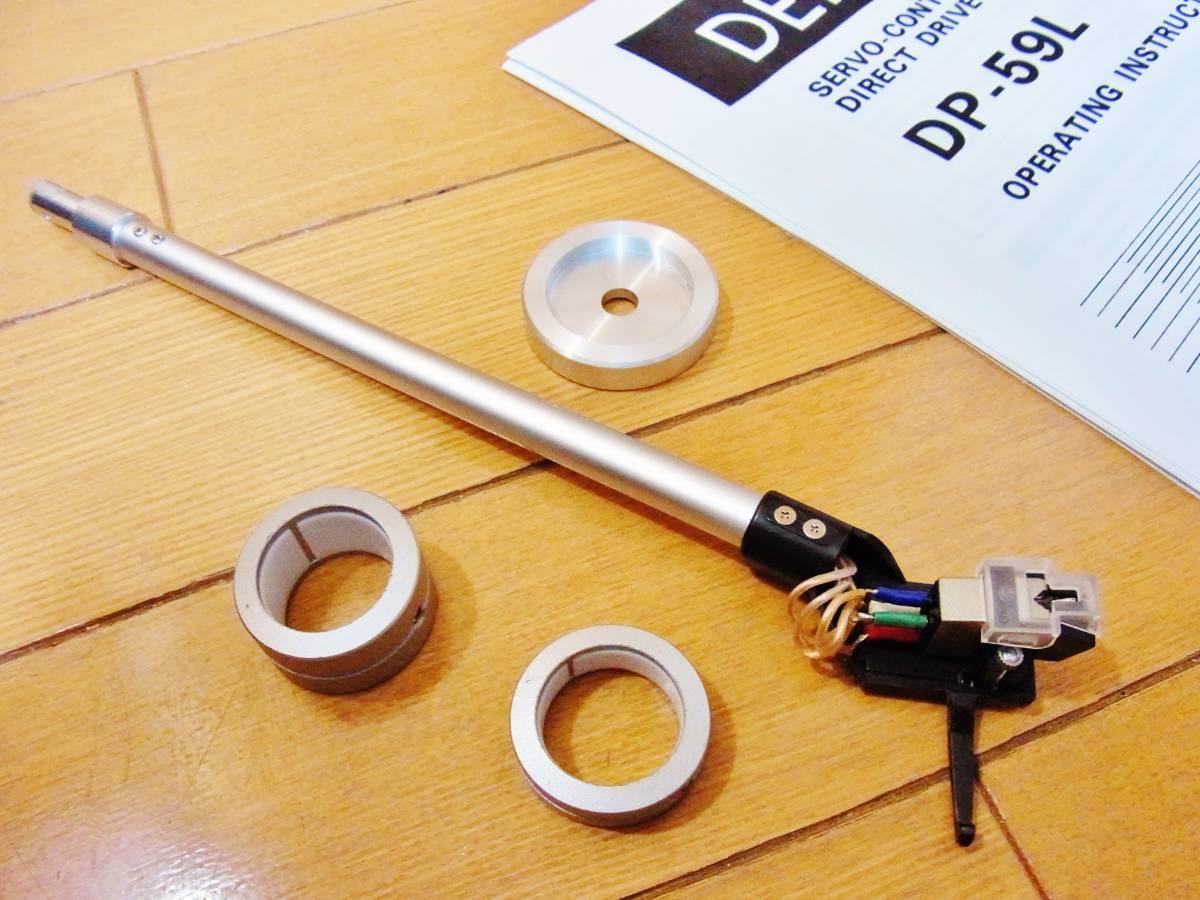 DENON DP-59L ストレートアーム&専用ウエイト2個完備 おまけカートリッジ付 現在動作しますが古いので現状渡しNC/NRで100円からの売切り_画像8