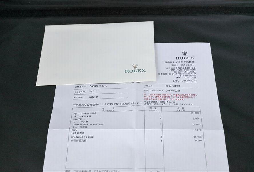 美品 ROLEX デイデイト 1803A K18YG 10P ダイヤ シャンパン 日ロレOH見積もり 専門店OH済み_画像6