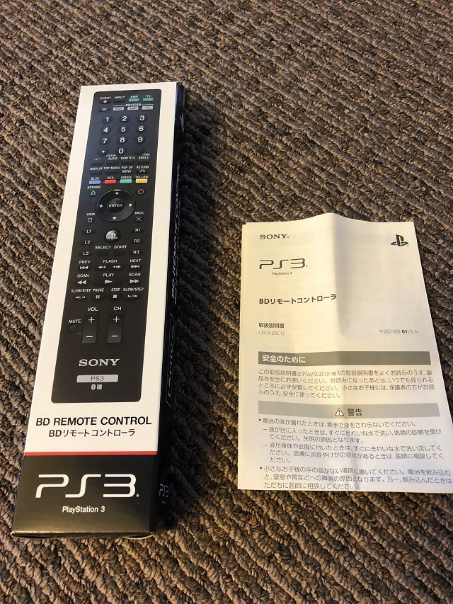 ☆ SONY PS3用 BDリモートコントローラ CECH-ZRC1J (中古) ☆_画像2