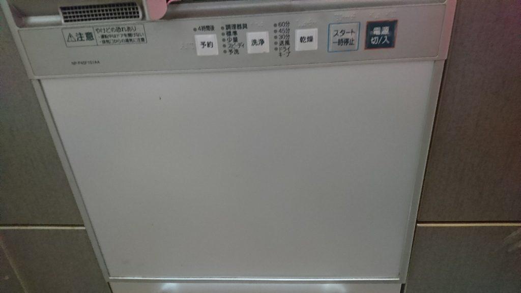 中古 IHシステムキッチン 格安お届けも TOYO KITCHEN/トーヨーキッチン クリナップクリンレディI型2550_画像6