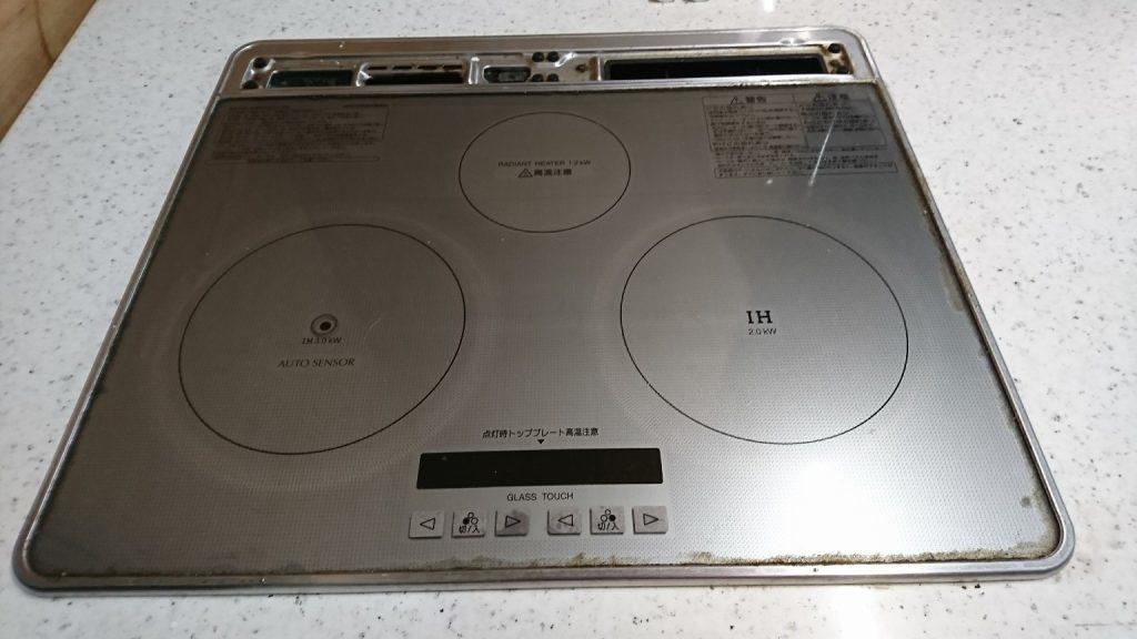 中古 IHシステムキッチン 格安お届けも TOYO KITCHEN/トーヨーキッチン クリナップクリンレディI型2550_画像3